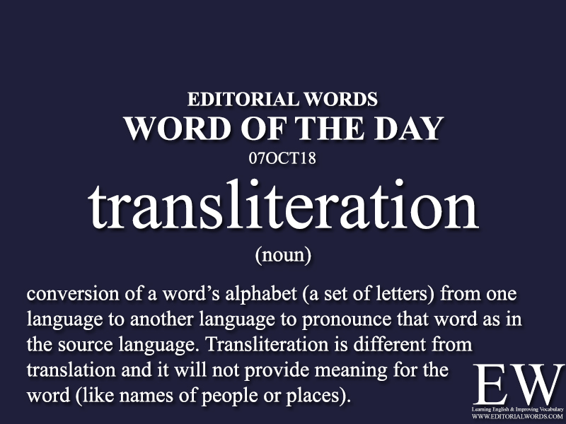 Word of the Day-07OCT18 - Editorial Words
